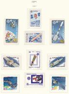 Europa-CEPT - 1991 - Sammlung 1. - Gest./Postfrisch - 22 Euro - 1991