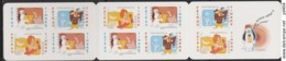169 - FRANCE - 2008 - BOOKLETS - CARNETS - FETE DU TIMBRE - Y&T # BC 4149 NEUF ** MNH – Cote 24 € - Carnets