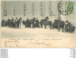 WW RUSSIE. Types Russes Avec Leurs Troïkas 1907 - Russie