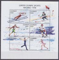 1997Uganda1905-1910KL1998 Olympic Games In Nagano7,00 € - Invierno 1998: Nagano