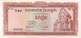 Cambodge Cambodia : 10 Riels UNC - Cambodia