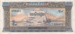 Cambodge Cambodia : 50 Riels TBE - Cambogia