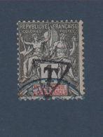 Timbre Nouvelle-Calédonie Taxe N° 1 Oblitéré - Timbres-taxe