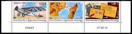 TAAF 2011 - Yv. 591 à 593 ** SUP Bdf Daté    - Accident D'avion Ile De Juan-nova (3 Val.)  ..Réf.TAF21093 - Neufs
