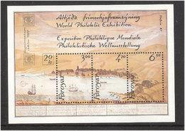 Faroe Islands 1986 Bloc Stamp Exhibition Hafina '87,  Mi Bloc 2, MNH(**) - Faroe Islands