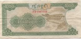Cambodge Cambodia : 200 Riels - Cambogia