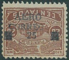88716 - HONDURAS -  Yvert # PA 6A ERROR: Inverted  Overprint -   MINT MH Hinged - Honduras