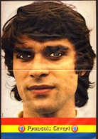"POSTER "" FRANCOIS CEVERT  "" Supplement Au TINTIN  N° 45  De 1973 - Spirou Magazine"