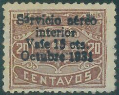 88715 - HONDURAS - Yvert # SERV. 38a ERROR Inverted Overprint -  MINT MH Hinged - Honduras