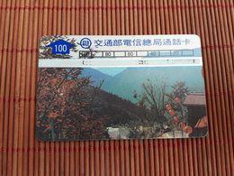 Landis & Gyr Phonecard Taiwan 010 B - Taiwan (Formosa)