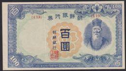 Ref. 4090-4593 - BIN KOREA . 1947. COREA DEL SUR 1947 100 HWAN - Korea, South
