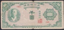 Ref. 4098-4601 - BIN SOUTH KOREA . 1950. COREA DEL SUR 1950 1000 HWAN - Korea, South