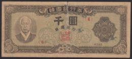 Ref. 4099-4602 - BIN SOUTH KOREA . 1952. COREA DEL SUR 1952 1000 HWAN - Korea, South
