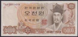 Ref. 4192-4695 - BIN SOUTH KOREA . 1977. COREA DEL SUR 1977 5000 HWAN - Korea, South