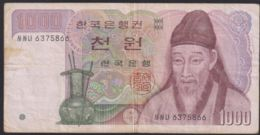 Ref. 4193-4696 - BIN SOUTH KOREA . 1983. COREA DEL SUR 1983 1000HWAN - Korea, South
