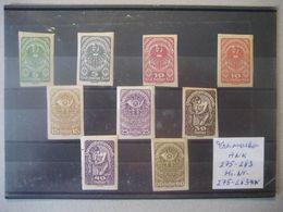 Österreich 1919/20- Freimarken Ungezähnt ANK Und Mi.Nr. 275-283** - Unused Stamps