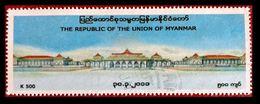 110. BURMA (K500) USED STAMP . - Myanmar (Burma 1948-...)