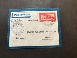 Lettre Entier Indochine Par Avion 1937 Svay-Rieng Cambodge Pour Paris - Indochine (1889-1945)