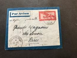 Lettre Entier Indochine Par Avion 1937 Savannakhet Laos  Pour Paris - Indochina (1889-1945)