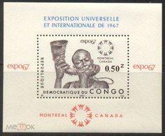 CONGO 1967 UNIVERSAL EXPOSITION EXPO67 MONTREAL CANADA S/SHEET - 1967 – Montreal (Kanada)