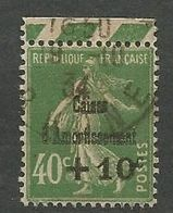 CAISSE D'AMORTISSEMENT N° 253 OBL - Usados