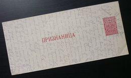 Serbia C1916 Imprinted 10 Para Red Revenue Stamp On Bill B2 - Serbie
