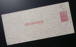 Serbia C1916 Imprinted 10 Para Red Revenue Stamp On Bill B3 - Serbie