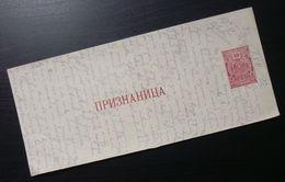 Serbia C1916 Imprinted 10 Para Red Revenue Stamp On Bill B4 - Serbie