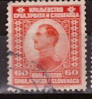 PIA - YUGOSLAVIA -1921 : Uso Corrente - Principe Reggente Alessandro  - (Yv 136) - 1919-1929 Royaume Des Serbes, Croates & Slovènes