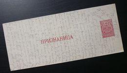 Serbia C1916 Imprinted 10 Para Red Revenue Stamp On Bill B5 - Serbie