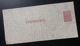 Serbia C1916 Imprinted 10 Para Red Revenue Stamp On Bill B6 - Serbie