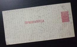 Serbia C1916 Imprinted 10 Para Red Revenue Stamp On Bill B8 - Serbie