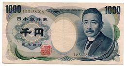 Japon / 1000 Yen ND / TB - Japan