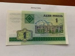 Bielorus 1 Rubel Uncirc. Banknote 2000 - Russland