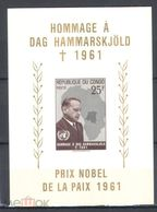 CONGO 1961 GENERAL SECRETARY OF UN DAG HAMMARSKJOLD PEACE NOBEL PRICE IMPERFORATED S/SHEET - Dag Hammarskjöld