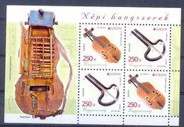 HONGARIJE (EUR413) - 2014