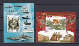 Russland - 2006 - Michel Nr. Block 92+94 - Postfrisch - 1992-.... Federation