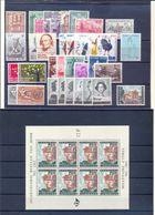 Volledige 1962 Postgaaf ** MNH Prachtig + Blok  + Zegel Uit Blok 35 Côte - Full Years