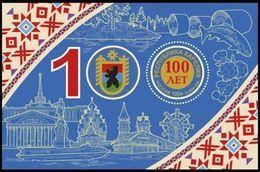 RUSSIA 2020 Block MNH ** VF Mi 2888 Bl 304 KARELIA ARCHITECTURE CHURCH FISHING PECHE SHIP HOVERCRAFT WINDMILL 2666 - 1992-.... Federatie