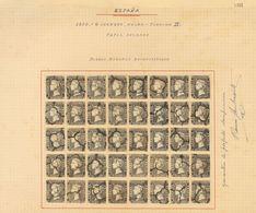 1(40). 1850. Reconstrucción Completa Del 6 Cuartos Negro, Incluyendo Los Cuarenta Tipos De La Plancha II E Inutilizados  - Unclassified