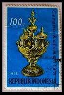 110. INDONESIA 1975 USED STAMP . - Indonesia