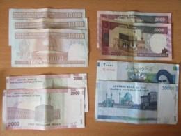 Iran - 9 Billets Entre 1000 Et 20000 Rials - Etat D'usage à SUP - Iran