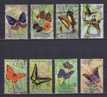 MALAYSIA 1970, SG# 64-71, Butterflies, Used - Malesia (1964-...)