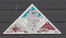 1966   N° 3065 à 3067   NEUF**      CATALOGUE  YVERT&TELLIER - 1923-1991 USSR