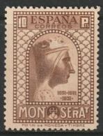 Spain Sc 513 MNG - 1931-Oggi: 2. Rep. - ... Juan Carlos I