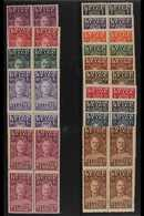 BELGIAN CONGO  1928 Anniversary Of Stanley's Exploration Set, COB 135/149, In Fine Never Hinged Mint Blocks Of Four. (15 - Bélgica