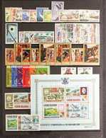 1963-1994 NHM COLLECTION OF SETS & MINI SHEETS.  An Attractive & Extensive, Never Hinged Mint Collection Of Complete Set - Cook Islands