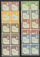 """1948  THIN MAPS Dot In """"T"""" Variety Complete Set, SG 9b/G11a & G12a/G16a, Each Variety Within A Matching BLOCK OF FOUR, V - Falkland"""
