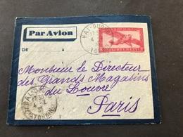 Lettre Entier Indochine Par Avion 1936 Hai-Duong Tonkin + Cachet De Trésorerie Pour Paris - Indochine (1889-1945)