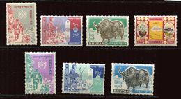 Bhoutan ** N° 5 à 11 - Série Courante - Facteur, Yak, Archer, Carte Du Bhoutan - Bhoutan